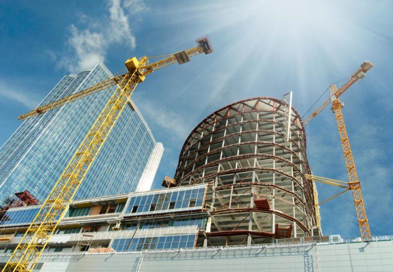 Объект капитального строительства