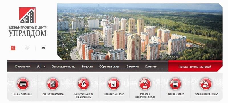 Строительная компания мортон в Ижевск области цены на квартиры купить щебень Ижевск