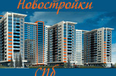 7dc745ab113a8 Однокомнатные квартиры в Санкт-Петербурге от застройщика; Лучшие ЖК в  новостройках СПб