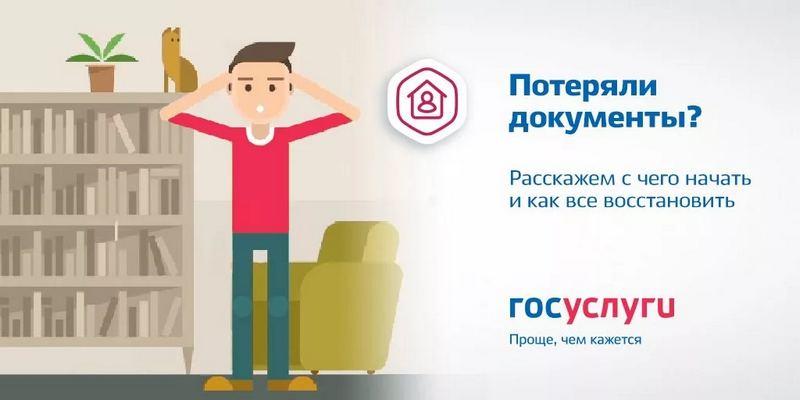 Изображение - Восстановление свидетельства о собственности на квартиру blobid1551860743881