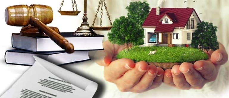 Изображение - Пошаговый алгоритм, как оформить куплю-продажу земельного участка blobid1551882728170