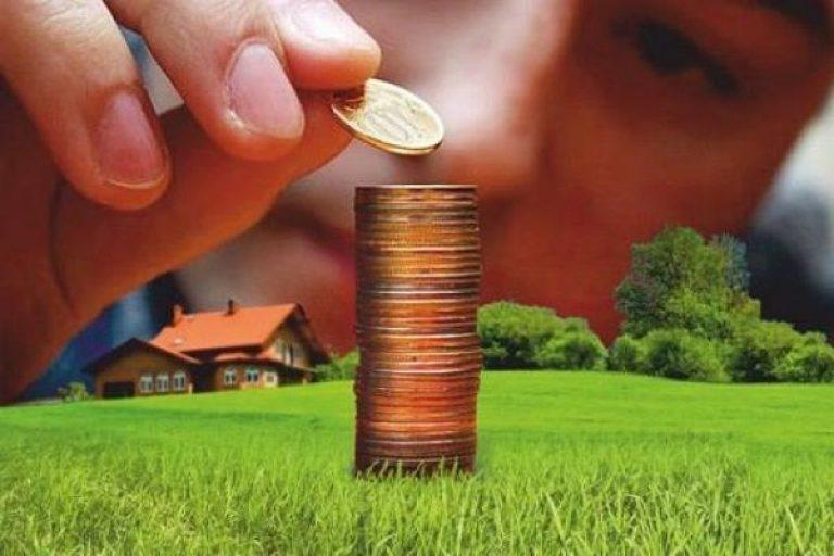 Изображение - Изменения кадастровой стоимости недвижимости blobid1552903236508