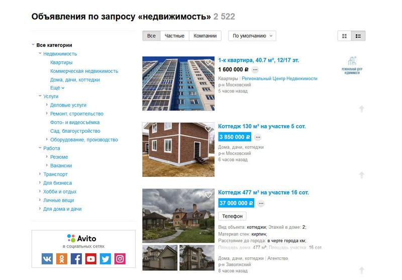 Международные сайты по продаже недвижимости апартаменты в халкидики купить